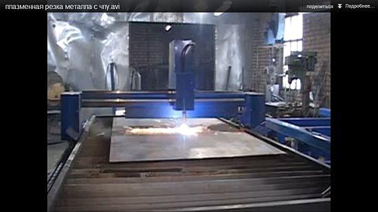 Плазменная резка металлов - особенности процесса и оборудования