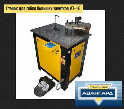 blacksmith-v3-16