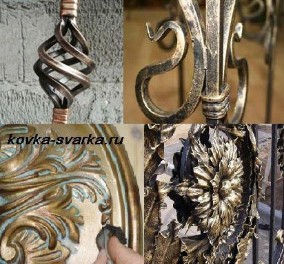 Как покрасить металл под старину