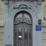 Фото кованой двери