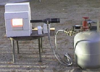 Простой газовый горн.