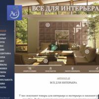 ООО Артголд (Уфа) — оборудование для художественной ковки