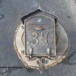 Почтовый ящик и мангал от Полевского Кузнечного двора