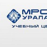 Обучение на сварщика от МРСК Урала (ЕКб и Челябинск)