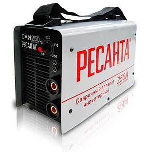 Инверторный сварочный аппарат Ресанта 250